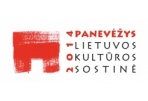 The Year of Crossroads of Cultures in Panevėžys