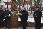 The Mayor was present at the Commemoration Event of International Holocaust Remembrance Day